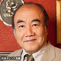 木元 としひろ(キモト トシヒロ)