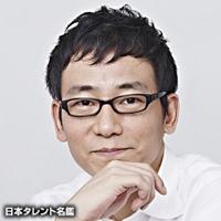 竹嶋 康成(タケシマ ヤスナリ)