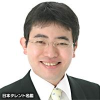 吉田 くにひさ(ヨシダ クニヒサ)
