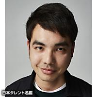 谷口 翔太(タニグチ ショウタ)