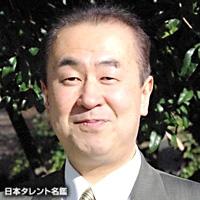 山田 敦彦(ヤマダ アツヒコ)