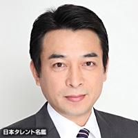 小井土 一章(コイド イッショウ)