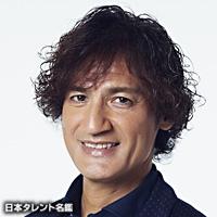 本並 健治(ホンナミ ケンジ)