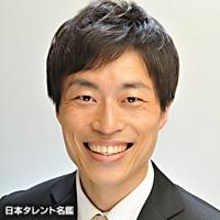 猪俣 三四郎(イノマタ サンシロウ)
