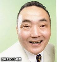 いま 寛大(イマ カンダイ)