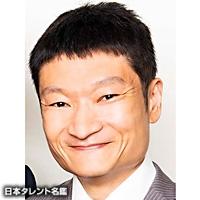 加藤 歩(カトウ アユム)