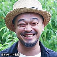 竹原 ピストル(タケハラ ピストル)