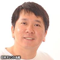田中 裕二(タナカ ユウジ)