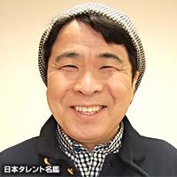 山口 ひろかず(ヤマグチ ヒロカズ)