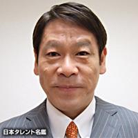 竹田 高利(タケダ タカトシ)