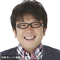 天野 ひろゆき(アマノ ヒロユキ)