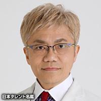 水道橋博士(スイドウバシハカセ)
