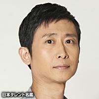 野田 晋市(ノダ シンイチ)