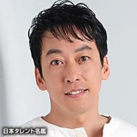 西村 直人(ニシムラ ナオト)