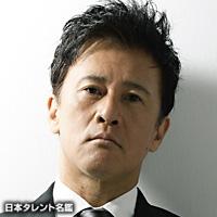 橋本 じゅん(ハシモト ジュン)