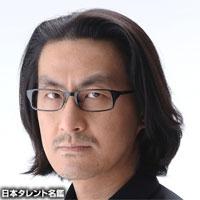 粟根 まこと(アワネ マコト)