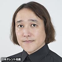 右近 健一(ウコン ケンイチ)