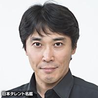 礒野 慎吾(イソノ シンゴ)