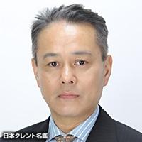 五宝 孝一(ゴホウ タカト)
