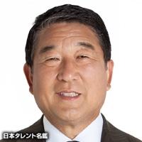 徳光 和夫(トクミツ カズオ)