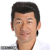 三浦 大輔(ミウラ ダイスケ)
