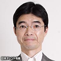嶋本 勝博(シマモト カツヒロ)