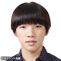 下山 葵(シモヤマ アオイ)