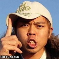 大塚 知伸(オオツカ トモノブ)
