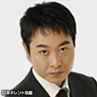 青木 一(アオキ ハジメ)