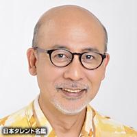 竹下 眞(タケシタ マコト)