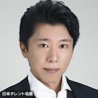 中村 元紀(ナカムラ ゲンキ)