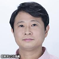 粕谷 吉洋(カスヤ ヨシヒロ)