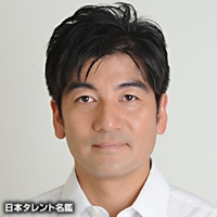玉置 孝匡(タマキ タカマサ)