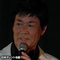 黒沢 博(クロサワ ヒロシ)