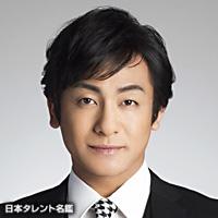 片岡 愛之助(カタオカ アイノスケ)