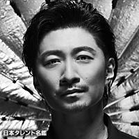 EXILE MAKIDAI(エグザイル マキダイ)