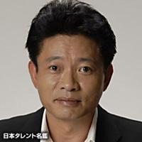 藤東 勤(トウドウ ツトム)
