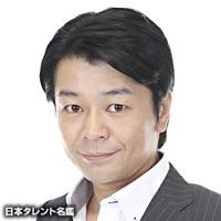 斎藤 修(サイトウ オサム)