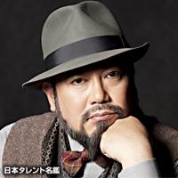 ジェームス小野田(ジェームスオノダ)