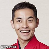 三遊亭 とむ(サンユウテイ トム)