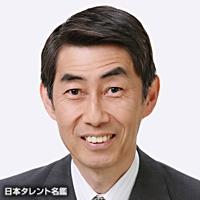 狩野 謙(カノウ ケン)