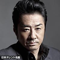 大友 康平(オオトモ コウヘイ)