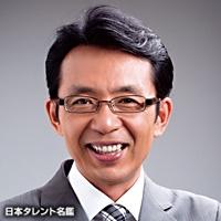 福澤 朗(フクザワ アキラ)