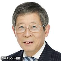 大谷 昭宏(オオタニ アキヒロ)