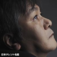岡田 惠和(オカダ ヨシカズ)