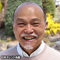 玉村 豊男(タマムラ トヨオ)