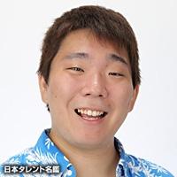 米光 隆翔(ヨネミツ タカト)