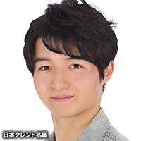 新井 海人(アライ カイト)