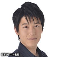 本城 雄太郎(ホンジョウ ユウタロウ)