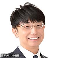 木下 博勝(キノシタ ヒロカツ)